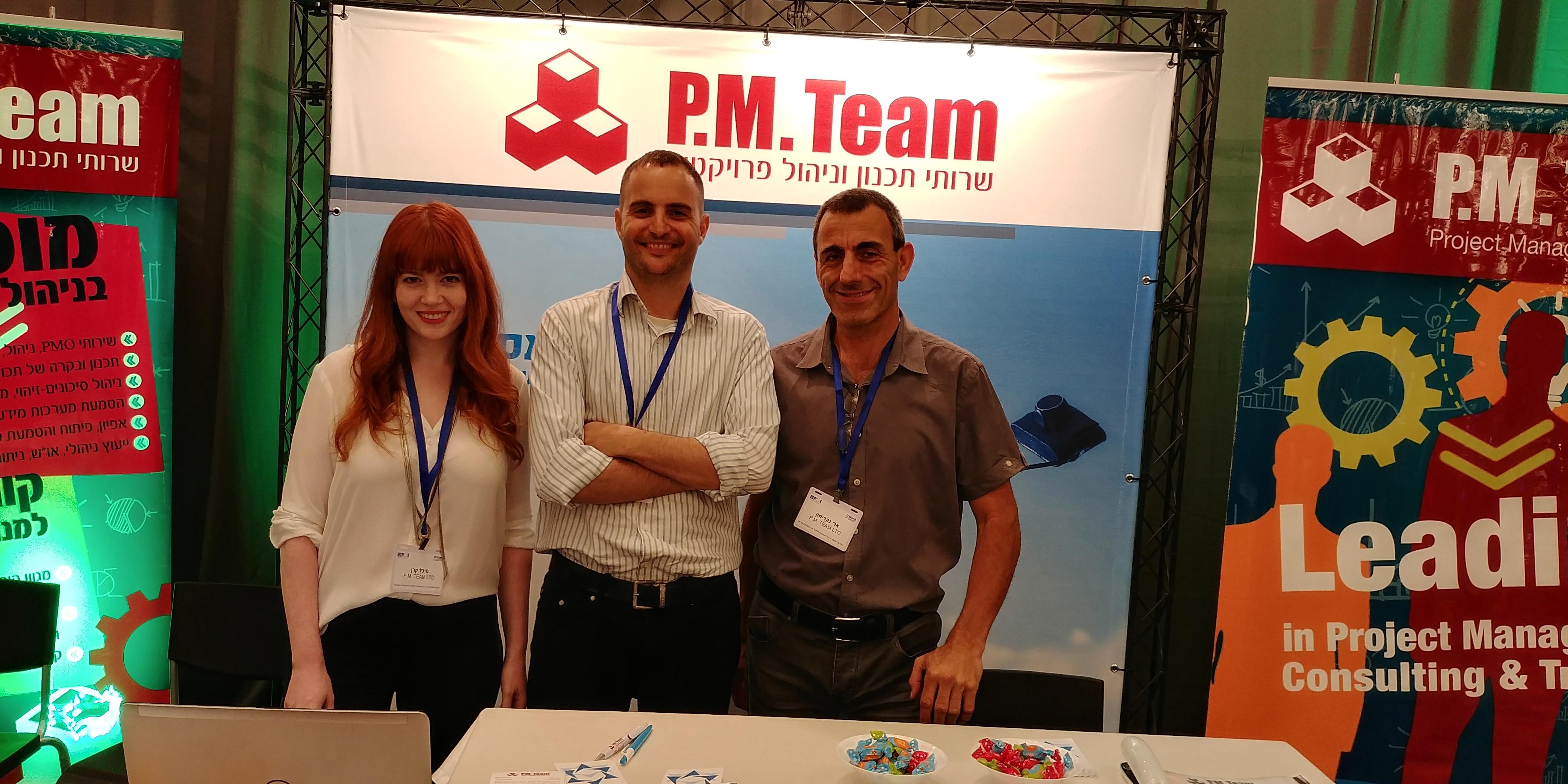 PMI Conference1
